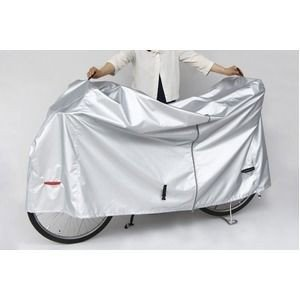 ds-1634628 自転車カバー/クイックカバー (ハイバックタイプ) 【MARUTO】 EL-D シルバー(銀) 〔自転車パーツ/アクセサリー〕 (ds1634628)|kadenya