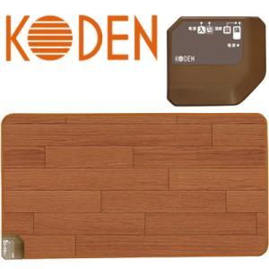 広電(KODEN) CWM1102WBZ テーブルマット 60×110cm|kadenya