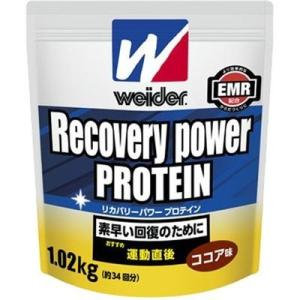 森永製菓 4902888722745 ウイダー リカバリーパワープロテイン ココア味 1.02kg|kadenya
