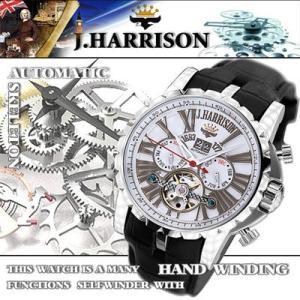 ジョン・ハリソン JH-033SW 多機能付ビッグテンプ自動巻&手巻き (JH033SW)|kadenya