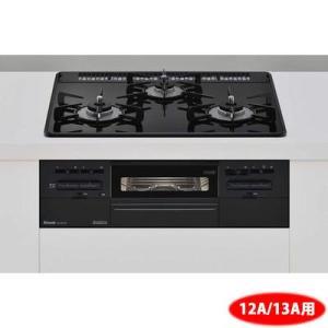 リンナイ RS31W28U32RBW-13A 『SENCE(センス)』[60cmタイプ][強火力:左右](ガラストップ:ブラックII/前面パネル:ブラック)(都市ガス12A・13A)|kadenya