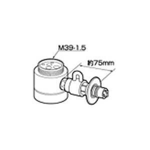 CB-SKF6 「食器洗い乾燥機用分岐水栓」
