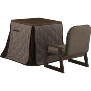 ユアサプライムス NGM-N55DLH(MB) ミドルこたつ・布団・椅子3点セット 新なごみ55MB 55×55×38(57)cm (NGMN55DLH(MB))|kadenya