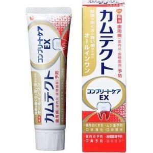 GSK 4901080772619 カムテクト コンプリートケアEX 歯周病(歯肉炎・歯槽膿漏)予防 歯磨き粉 105g|kadenya