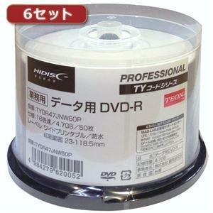<title>ds-2104786 出群 6セットHI DISC DVD-R データ用 高品質 50枚入 TYDR47JNW50PX6 ds2104786</title>