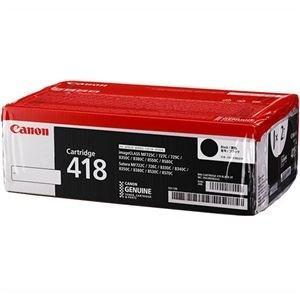 大幅値下げランキング ds-2125609 キヤノン トナーカートリッジ418CRG-418BLKVP 大幅値下げランキング ブラック 2662B008 ds2125609 1箱 2個