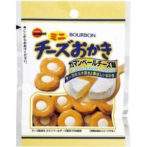 ブルボン 4901360322244 ブルボン ミニチーズおかき カマンベールチーズ味 28g|kadenya