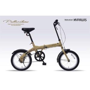 マイパラス M-100-CA 街乗りやレジャーに最適!軽自動車にも積める折畳自転車16インチ (カフェ) (M100CA)|kadenya