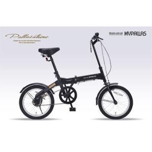 マイパラス M-100-BK 街乗りやレジャーに最適!軽自動車にも積める折畳自転車16インチ (マットブラック) (M100BK)|kadenya