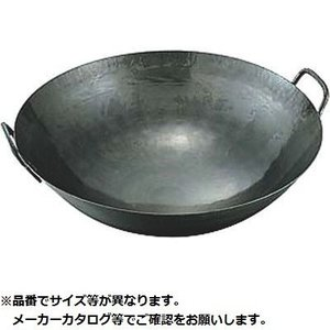 カンダ 05-0039-0603 鉄打出中華鍋 1.2mm(取手溶接)36cm (050039060...