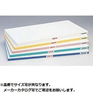 <title>KND-135352 抗菌PEかるがる俎板 標準SDK 1200x450x30イエロー 25%OFF KND135352</title>