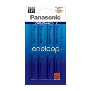 ●パナソニック BK-3MCC/8C 充電池