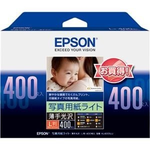 ds-2224058 まとめ エプソン EPSON 写真用紙ライト 薄手光沢 休み  L判 ×10セット 1冊 ds2224058 KL400SLU 直営店 400枚