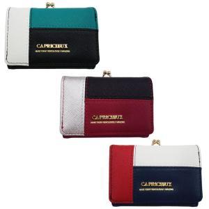 CMLF-1283656 CAPRICIEUX カプリッシュ がま口ミニ財布 CAP40-2 ネイビー×赤 (CMLF1283656)|kadenya