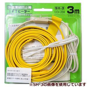 日本電熱 SH-2_ 水道凍結防止帯 IFTヒーター SH-2 100V-25W 2.0m (SH2_)|kadenya
