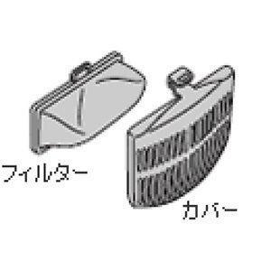 日立 NET-K8KV 糸くずネット (NETK8KV)|kadenya