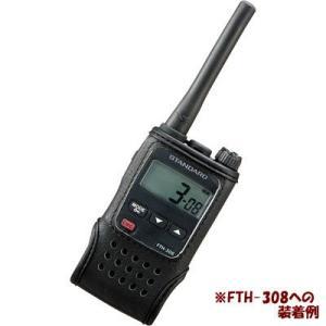 八重洲無線 SHC-15 キャリングケース (S...の商品画像