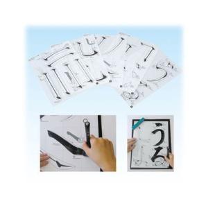 アーテック ATC-3669 筆使い練習紙(5枚...の商品画像