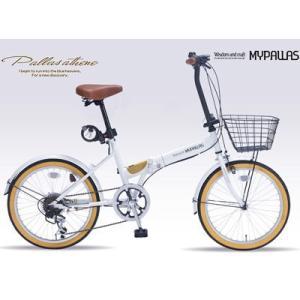 マイパラス M-252-W 20インチ 折畳自転車 6SP オールインワン (M252W)|kadenya