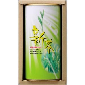 ●丹精込めて栽培した香り豊かな新茶だけを選びぬきました。