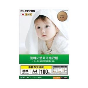 エレコム EJK-GAYNA4100 光沢写真...の関連商品1