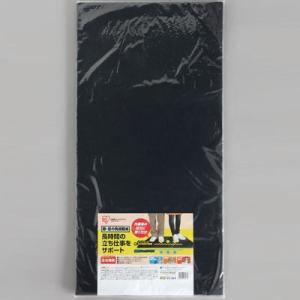 アイリスオーヤマ RSM-9145 作業用クッシ...の商品画像