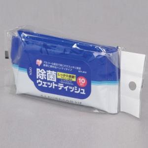 アイリスオーヤマ WTY-JH310 除菌ハン...の関連商品4
