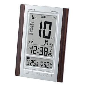 【納期目安:1週間】MAG W-607-BR エアサーチ機能付デジタル電波時計「ロゼッタ」(ブラウン) (W607BR)|kadenya