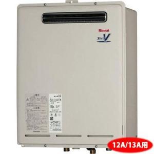【納期目安:2週間】リンナイ RUX-V3201W_13A 32号 屋外壁掛型 給湯器・PS設置型(12A/13A) (RUXV3201W_13A)|kadenya