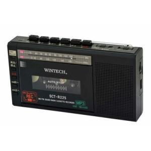 【納期目安:11/中旬入荷予定】WINTECH SCT-R225K マイクロSD/USB録音対応コンパクトラジカセ(ブラック) (SCTR225K)|kadenya