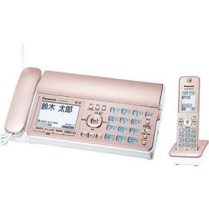 パナソニック KX-PD305DL-N デジタルコードレス普通紙ファクス(子機1台付き) (KXPD305DLN)