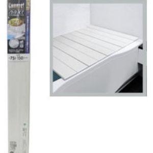 オーエ 4901065778063 コンパクト収納 ネクスト 風呂ふた(75×150cm用)L-15|kadenya