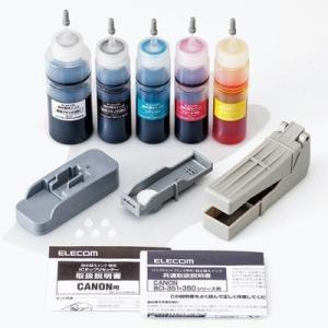 ●これ1つで5色×5回の詰め替えが可能!プリンタのランニングコストをぐんと抑える、キヤノンBCI-3...