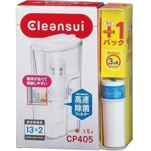 三菱ケミカル・クリンスイ CP405W-WT 【カートリッジがもう1本付いたお買得パック!】クリンスイポット型浄水器|kadenya