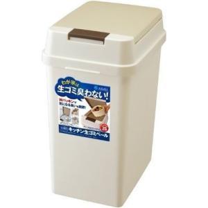 アスベル 4974908640636 ゴミ箱 密閉 20L エバン 密閉プッシュペール ベージュ (おむつペール)|kadenya