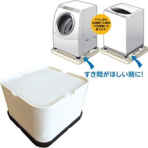 日晴金属 LC-KD65 洗濯機と防水パンの間にすき間を作る!洗濯機かさ上げ台 (LCKD65)|kadenya