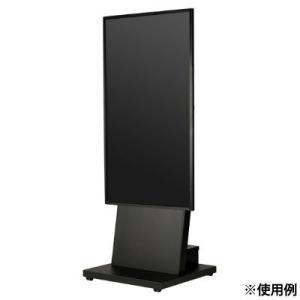 SDS エス・ディ・エス DSS-K65B デジタルサイネージスタンド 65インチ対応 黒 (DSSK65B)