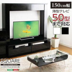 <title>海外 ホームテイスト HGTV-150-WH 鏡面ハイタイプテレビ台 スクエア 150cm幅 ホワイト HGTV150WH</title>