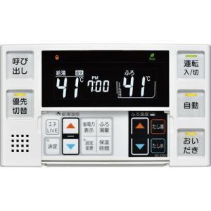 リンナイ BC-230V(T) 浴室リモコン (BC230V(T))|kadenya