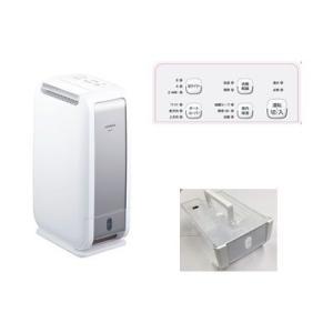 日立 HJS-D562 衣類乾燥除湿機 デシカント方式(5.6L/日) (HJSD562)|kadenya