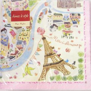 ペーパーナプキン 10枚入りパリの絵地図[Aimez le style]エメルスタイル 紙ナプキンエッフェル塔・パリ|kaderia