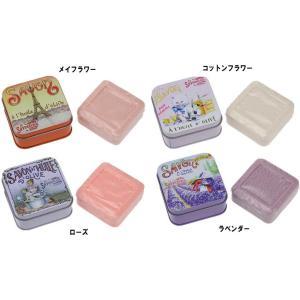 [ラ・サボネリー] アンティーク缶入り石鹸 S LA SAVONNERIE 石鹸・キッチンソープエンボス缶|kaderia