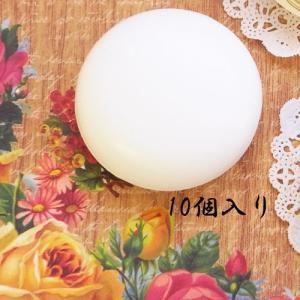 デコパージュ用におすすめ! 白丸石鹸 10個入り アロマソープ・モイスチュアソープ石鹸デコパージュ材料日本製 ペリカン石鹸|kaderia