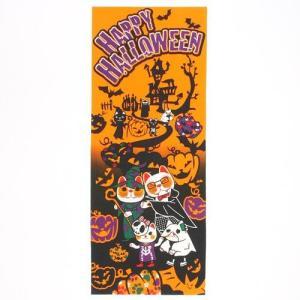 限定ハロウィン  手ぬぐい 猫 招き猫シリーズ[ その他]和テイスト・和ハロウィン・かぼちゃ・パンプキン・cat|kaderia