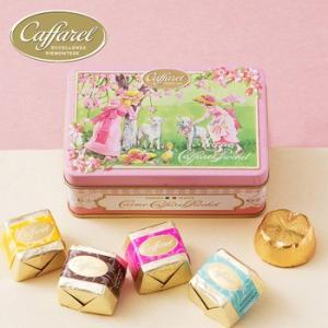 無料ラッピング可 輸入菓子 2018年リバイバル小缶チョコレート ピンクCaffarel カファレル ギフトチョコ缶ケース 缶入り ミニ缶 バレンタインチョコ