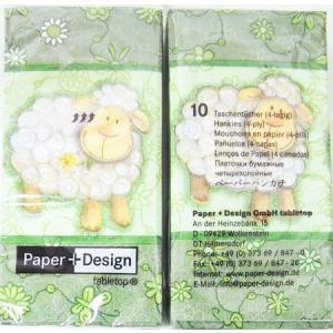 B-54 ペーパーナプキン[メール便OK][ポケットサイズ]単品シープ グリーンヒツジ・羊[Paper+Design]ドイツ製ペーパーナフキン・紙ナプキンhm kaderia