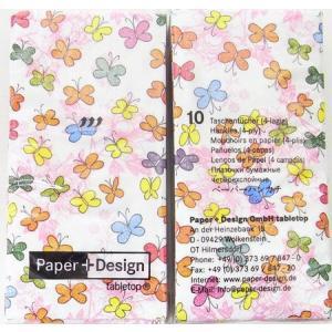 B-55 ペーパーナプキン[メール便OK][ポケットサイズ]単品カラフル バタフライ[PaperDesign]ドイツ製ペーパーナフキン・紙ナプキン kaderia