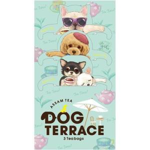 いぬ型ティーバッグ ドッグテラス アッサム ティーバック3袋 Cat Cafe DOG TERRACE 日本緑茶センター 紅茶・イヌ・犬・いぬ・dogの商品画像|ナビ