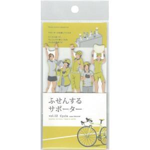 マツコの知らない世界で紹介!ふせんするサポーター バイク 自転車 Cycle team YELLOW[HEIWADO]オリンピック・ワールドカップ・文具・付箋・付せん|kaderia