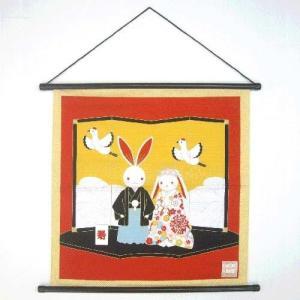 50cmタペストリー  綿タペストリー  うさぎの婚礼日本製 壁飾り正月ウォールアート